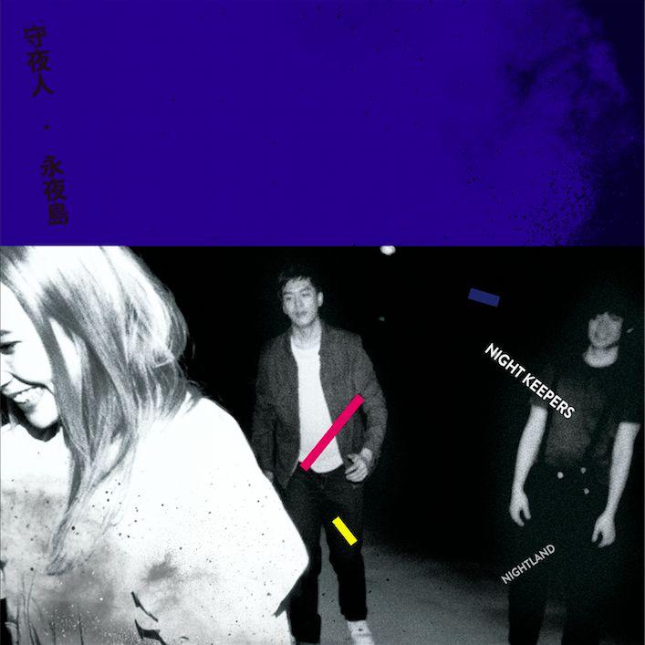 Night Keepers / Nightland(Night Keepers 守夜人 / 永夜島 (CD))
