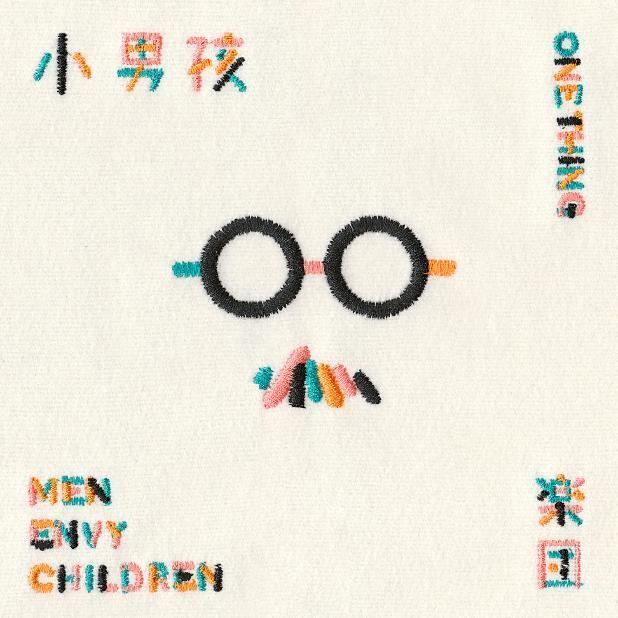 Men Envy Children / One Thing(小男孩樂團 / One Thing (CD))