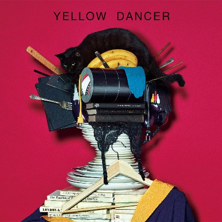 星野源 / 《YELLOW DANCER》(贈品版)