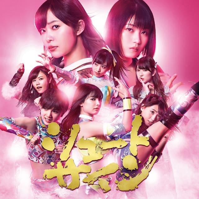 AKB48/ Shoot Sign〈Type-E〉(CD+DVD)
