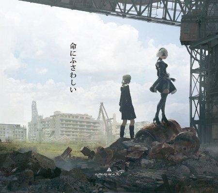 amazarashi / 生命力【CD+DVD+繪本】