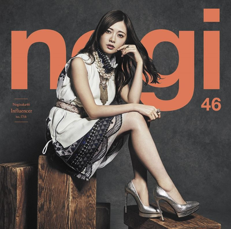 Nogizaka46 / Influencer (Type A)(乃木坂46 / 大影響家 (Type A CD+DVD))