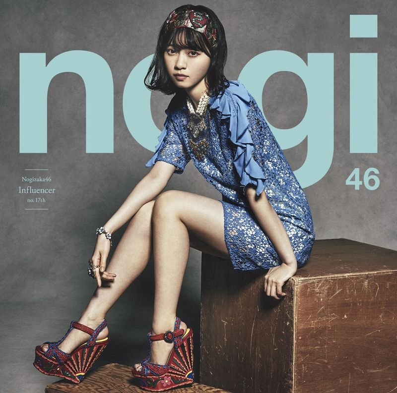 Nogizaka46 / Influencer (Type B)(乃木坂46 / 大影響家 (Type B CD+DVD))