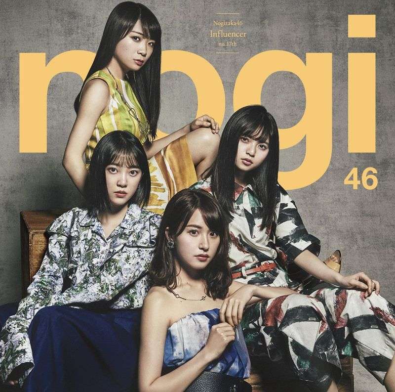 Nogizaka46 / Influencer (Type C)(乃木坂46 / 大影響家 (Type C CD+DVD))