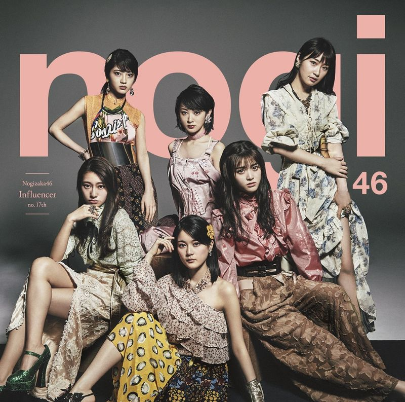 Nogizaka46 / Influencer (Type D)(乃木坂46 / 大影響家 (Type D CD+DVD))