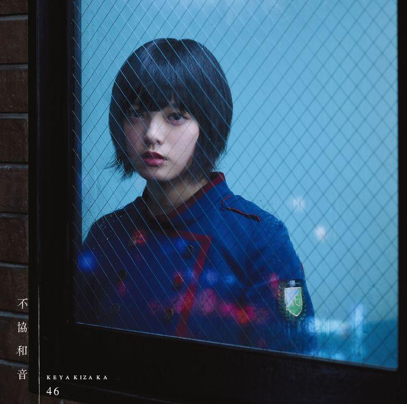 Keyakizaka46 / Fukyowaon (Type A)(欅坂46 / 不協和音【Type A CD+DVD】)
