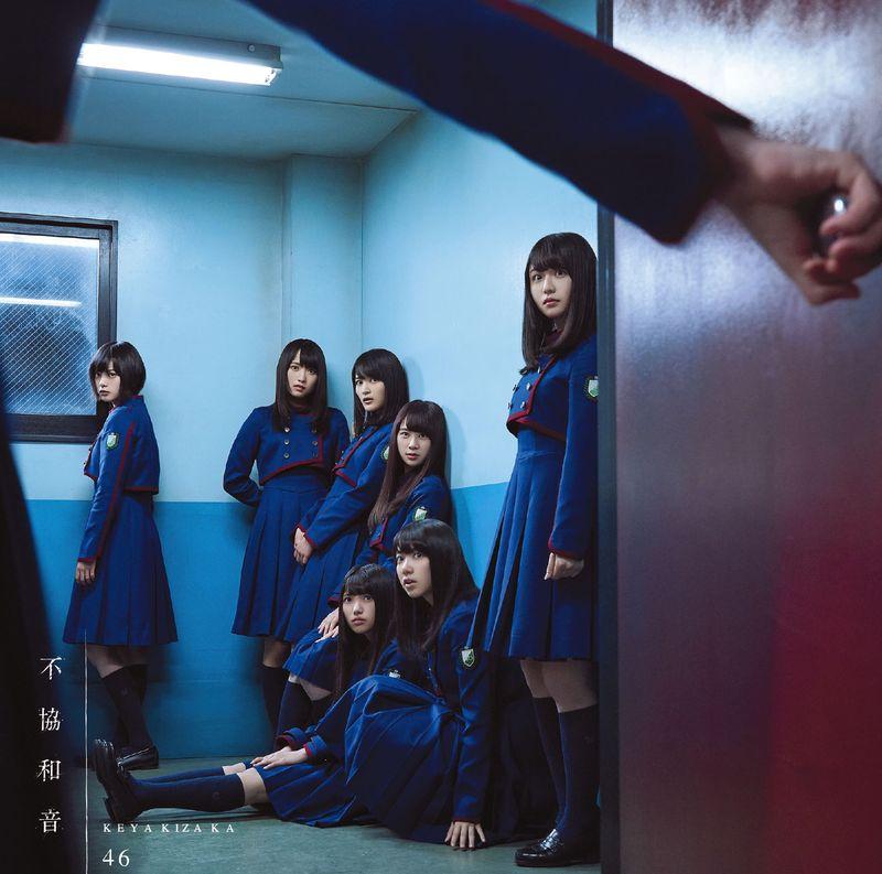 Keyakizaka46 / Fukyowaon (Type B)(欅坂46 / 不協和音【Type B CD+DVD】)