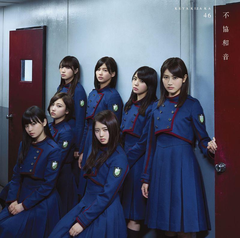 Keyakizaka46 / Fukyowaon (Type C)(欅坂46 / 不協和音【Type C CD+DVD】)