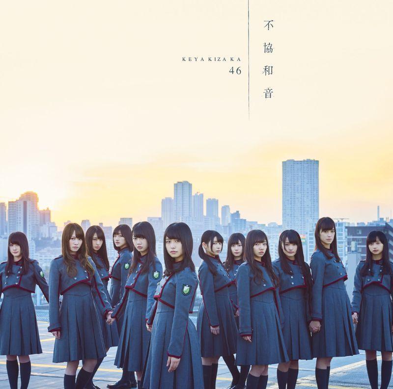 Keyakizaka46 / Fukyowaon (Type D)(欅坂46 / 不協和音【Type D CD+DVD】)
