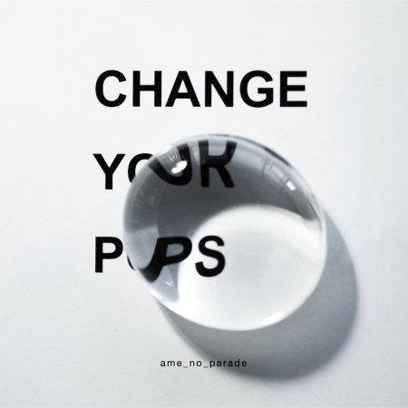 雨的遊行 ame no parede《Change your pops》 (CD+DVD)