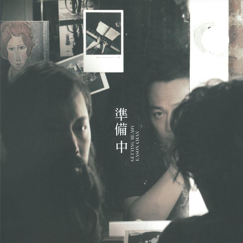 陳奕迅 / 準備中180G (黑膠LP)