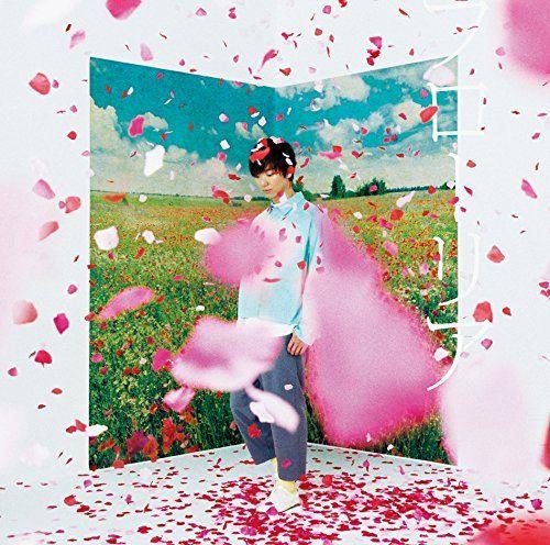 佐香智久  Floria~初回盤~ CD DVD