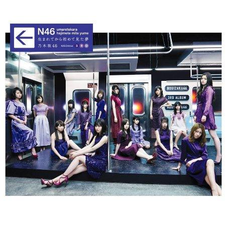 乃木坂46 / 最初的夢想【Type B CD+DVD】