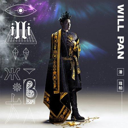 潘瑋柏 / illi 異類 【榮耀重生版】(CD)