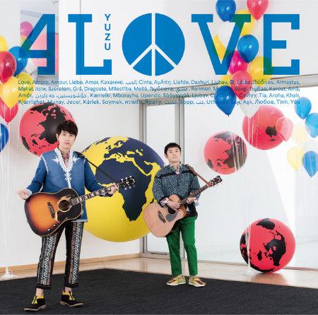 柚子 / 4LOVE (EP)