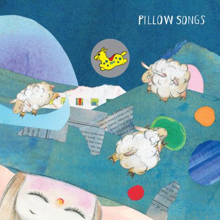 枕頭之歌 (CD)(Pillow Songs)