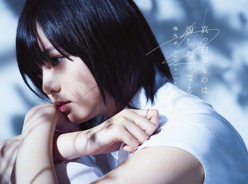 Keyakizaka46 / Masshirona Monowa Yogoshitakunaru (Type A)(欅坂46 / 抹黑純真【Type A 2CD+DVD+寫真書】)