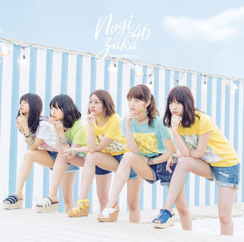 乃木坂46 / 蜃景【Type C CD+DVD】(Nogizaka46 / Nigemizu (Type C))