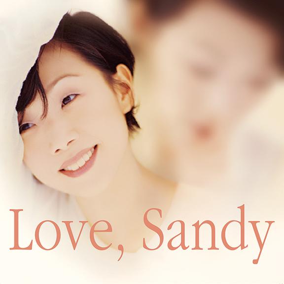 林憶蓮 / Love Sandy (黑膠唱片LP)