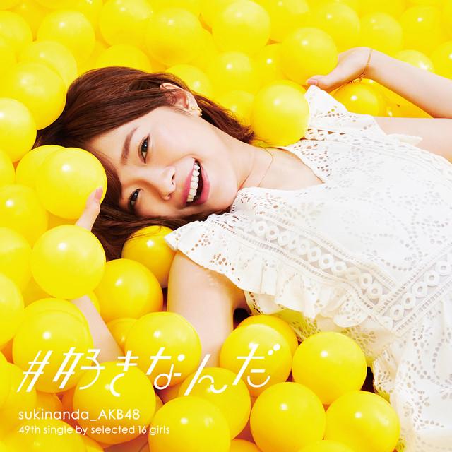 AKB48/#就是喜歡你〈Type-A〉(CD+DVD)