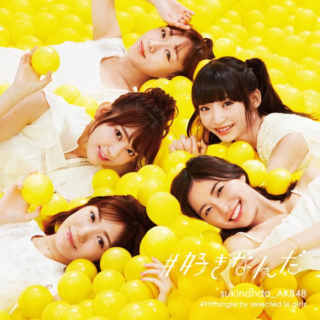 AKB48/#就是喜歡你〈Type-B〉(CD+DVD)