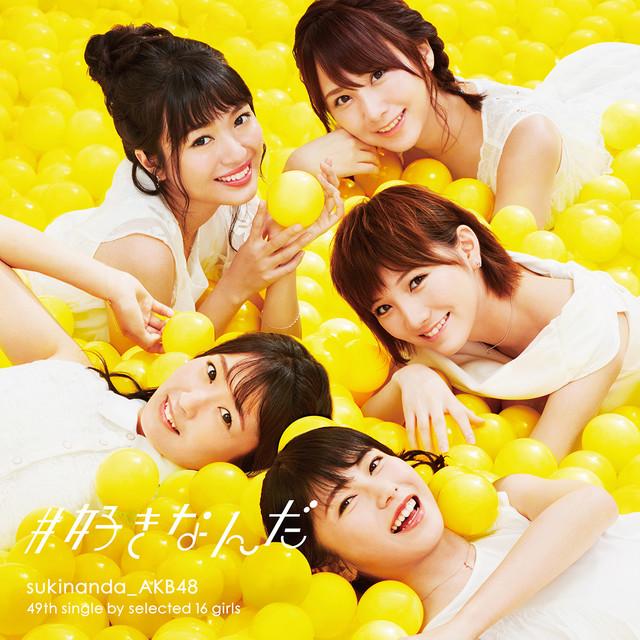 AKB48/#就是喜歡你〈Type-C〉(CD+DVD)