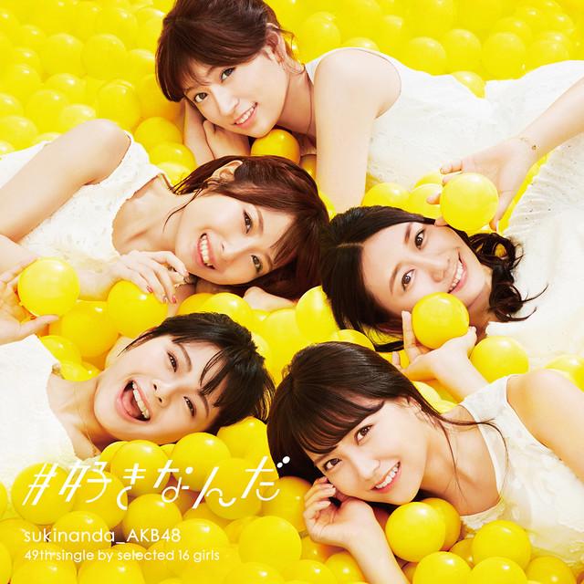 AKB48/#就是喜歡你〈Type-D〉(CD+DVD)
