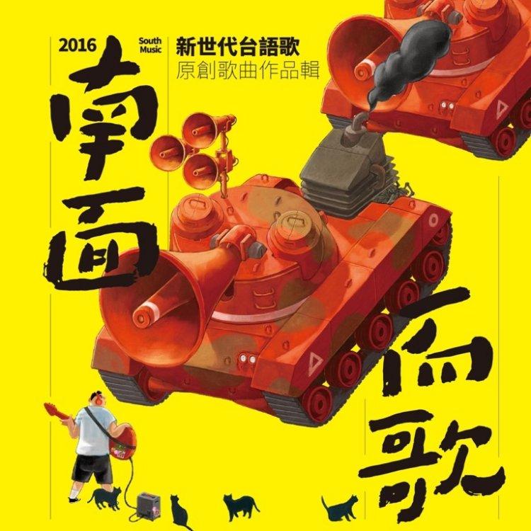 http://im2.book.com.tw/image/getImage?i=http://www.books.com.tw/img/002/019/98/0020199846_b_01.jpg&v=59a62544&w=655&h=609