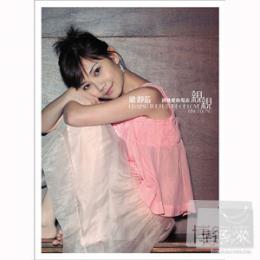 梁靜茹  親親 (CD)