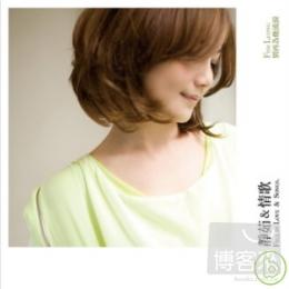 梁靜茹  靜茹 情歌-別再為他流淚 (CD)