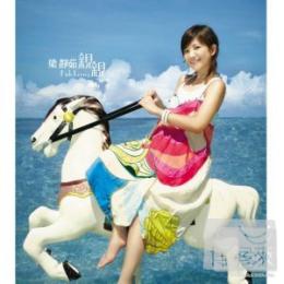 梁靜茹  親親 (CD VCD)