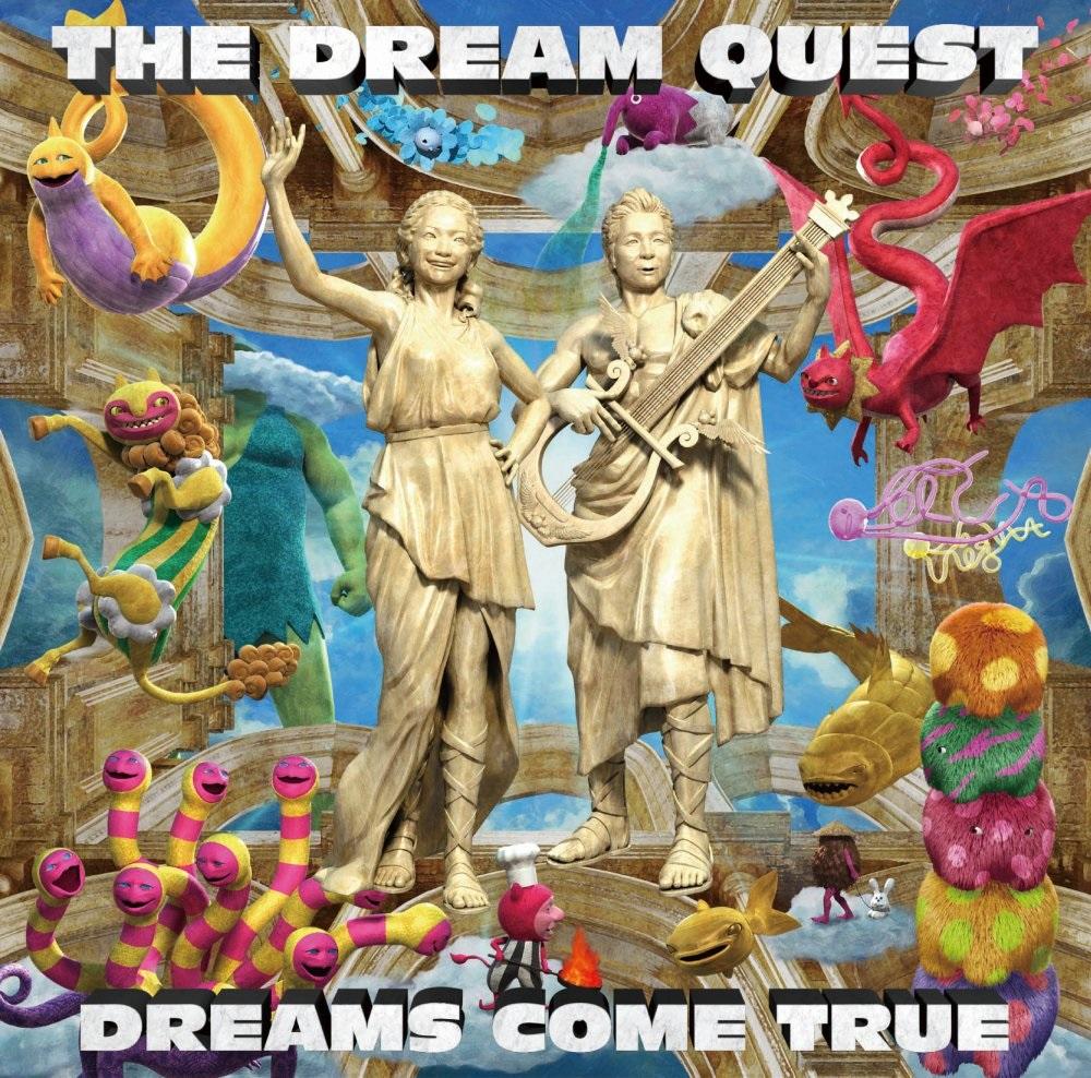 美夢成真 / 尋夢 (CD)(Dreams Come True / THE DREAM QUEST)
