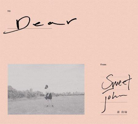 甜約翰 / Dear