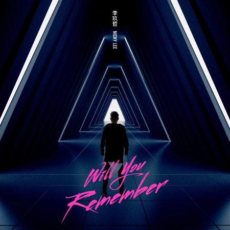 李玖哲 / Will You Remember (CD)(Nicky Lee / Will You Remember)