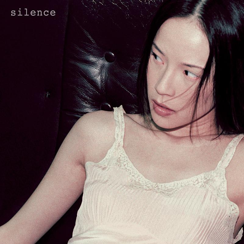 楊乃文 / Silence (黑膠唱片LP)