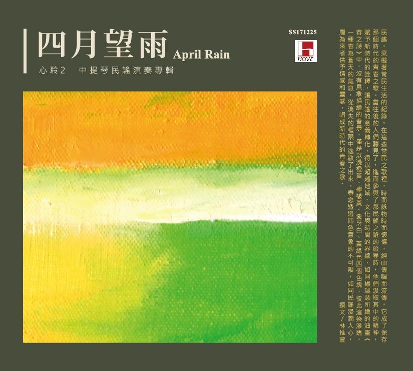 http://im2.book.com.tw/image/getImage?i=http://www.books.com.tw/img/002/020/29/0020202911_b_01.jpg&v=5a40c682&w=655&h=609