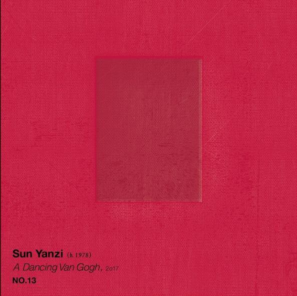 孫燕姿 / 孫燕姿 No.13 作品: 跳舞的梵谷 (黑膠唱片LP)(Sun Yanzi / NO.13 – A Dancing Van Gogh (LP))