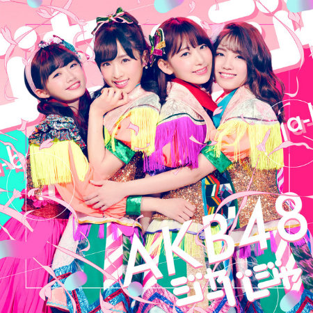 AKB48 / ja-ba-ja〈Type-E〉CD+DVD