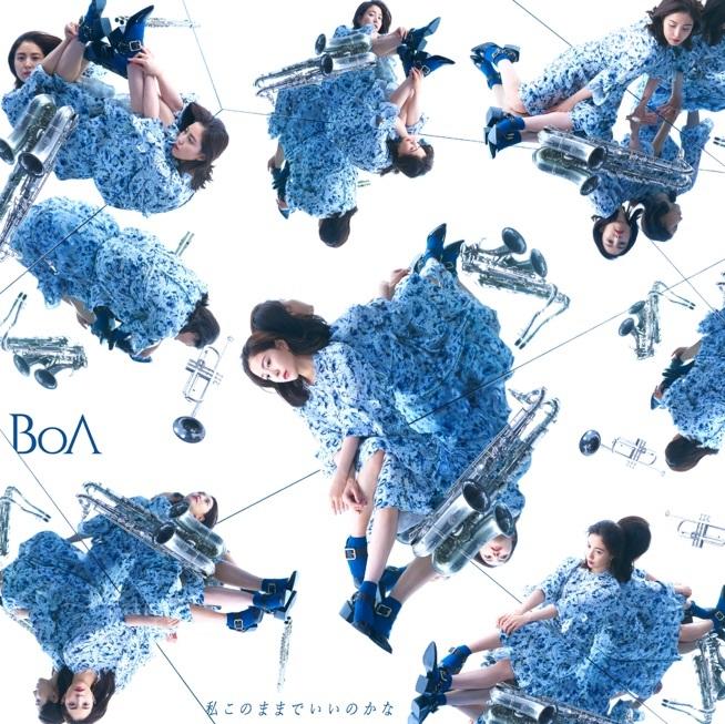 寶兒 (BoA) / 這樣下去好嗎 (CD+DVD)