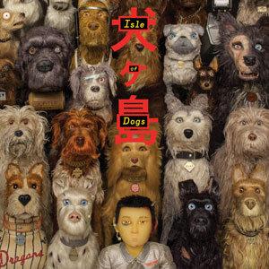 電影原聲帶 / 犬之島(O.S.T. / Isle of Dogs)
