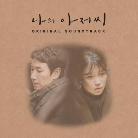 韓劇 我的大叔 My Uncle 電視原聲帶 - TVN Drama (2CD) IU 李善均 (韓國進口版)