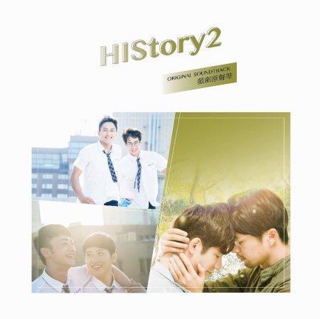 HIStory2-戲劇原聲帶 (CD)