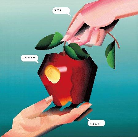 V.A. 椎名林檎致敬專輯 / 亞當與夏娃的蘋果