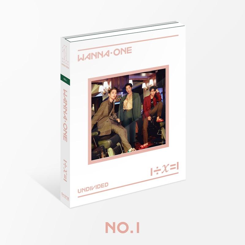 WANNA ONE / 1÷X=1 (UNDIVIDED)【No.1小分隊版-台灣獨占贈品盤】(CD)