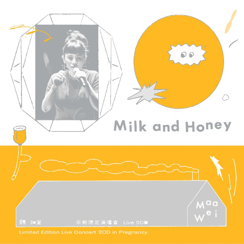 魏如萱 / maa wei《milk and honey》孕期限定演唱會live 2CD (預購版)(waa wei / 《milk and honey》Limited Edition Live Co