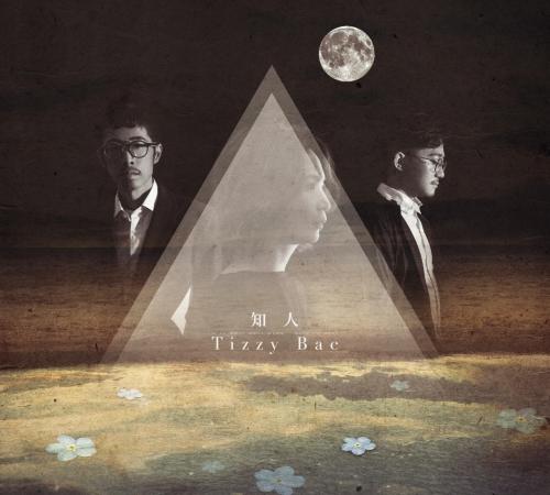 Tizzy Bac / 知人 (Him) (CD) [正式版]