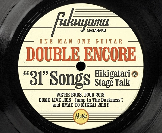 福山雅治 / DOUBLE ENCORE 初回限定盤 4CD+2DVD+寫真冊