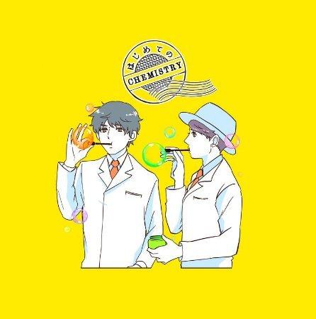 化學超男子 / 化學入門