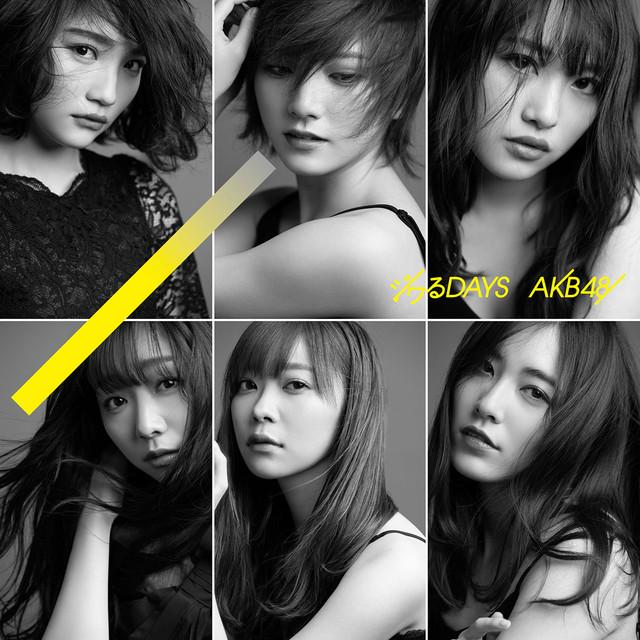 AKB48 / 回憶上心頭DAYS〈Type-B〉(CD+DVD)