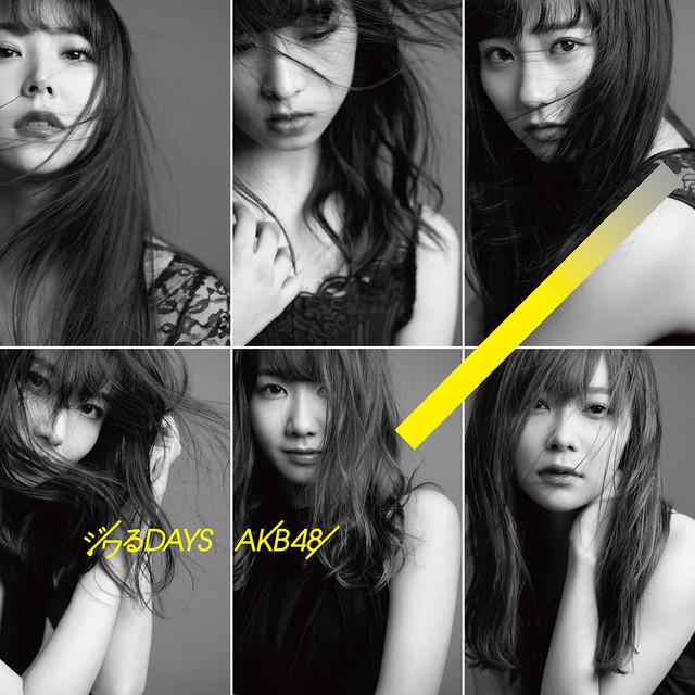 AKB48 / 回憶上心頭DAYS〈Type-C〉(CD+DVD)